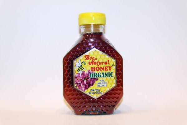 Organic Brazilian Honey (by bottle or case) 6