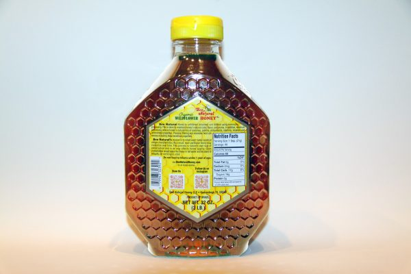 Bottle of Organic Brazilian Honey 32oz 3
