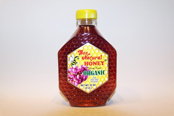 Bottle of Organic Brazilian Honey 32oz 2