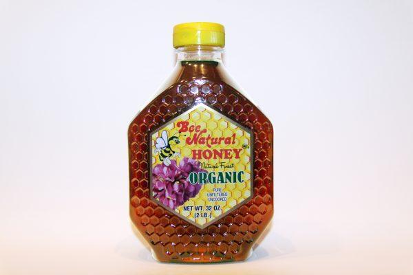 Organic Brazilian Honey (by bottle or case) 3